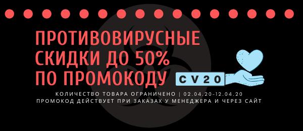 https://www.pos-tech.kz/sposoby-oplaty/skidki-i-promokody