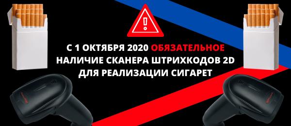 https://www.pos-tech.kz/ruchnoy-provodnoy-2d-skaner-globalpos-gp-3300