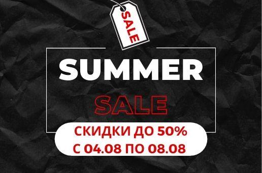 SUMMER SALE 04.08-08.08