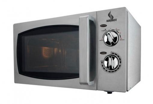 печь свч airhot wp900g