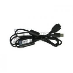 Кабель 308 USB к 80XX, 83XX, 85XX арт. A308RS0000004_0