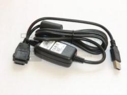 Кабель 308 USB к 80XX, 83XX, 85XX арт. A308RS0000004_1