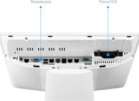 Сенсорный моноблок POSBANK APEXA ™ G+рекламный монитор 15'_1